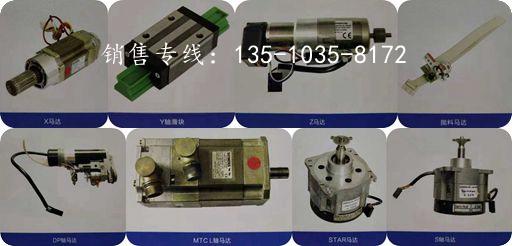 ASM西门子MTCL轴马达,抛料马达,STAR马达.jpg